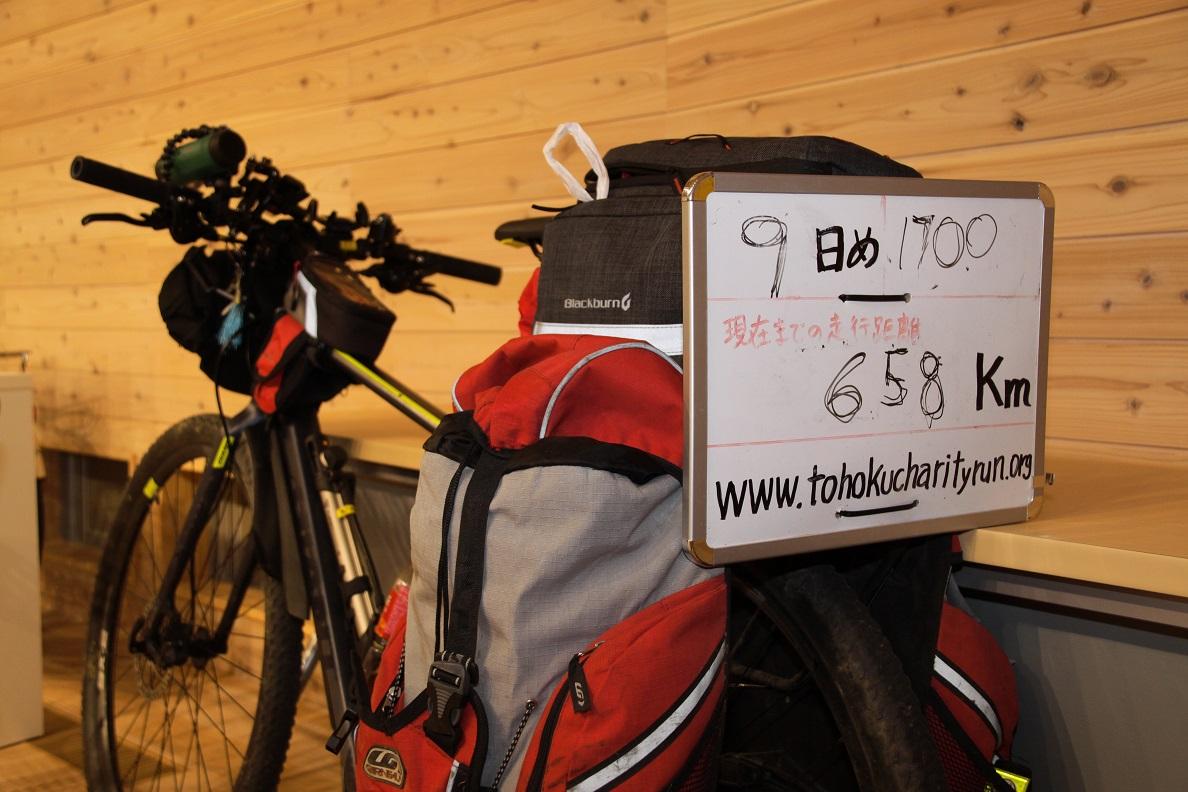 IMG_3839.自転車